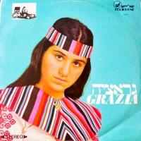 Grazia (גרציה) - Grazia! (1978)