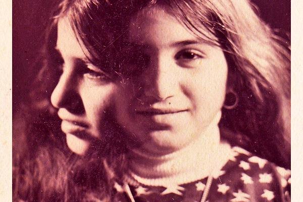 Grazia (גרציה) – Grazia!(1978)