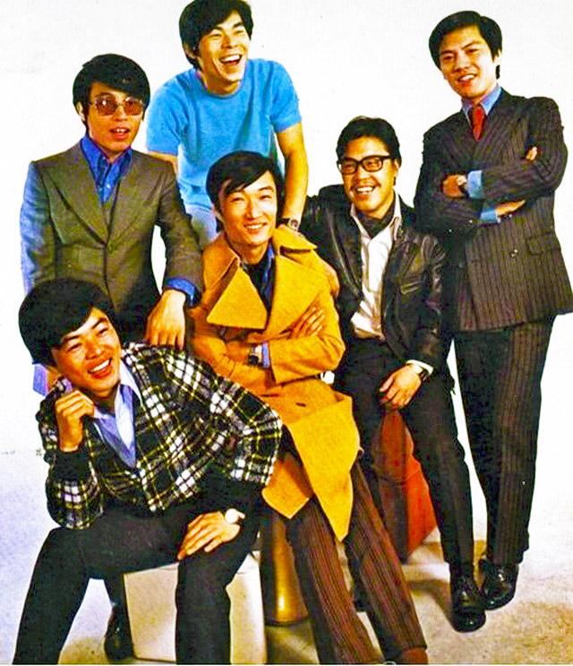 1972 Promo