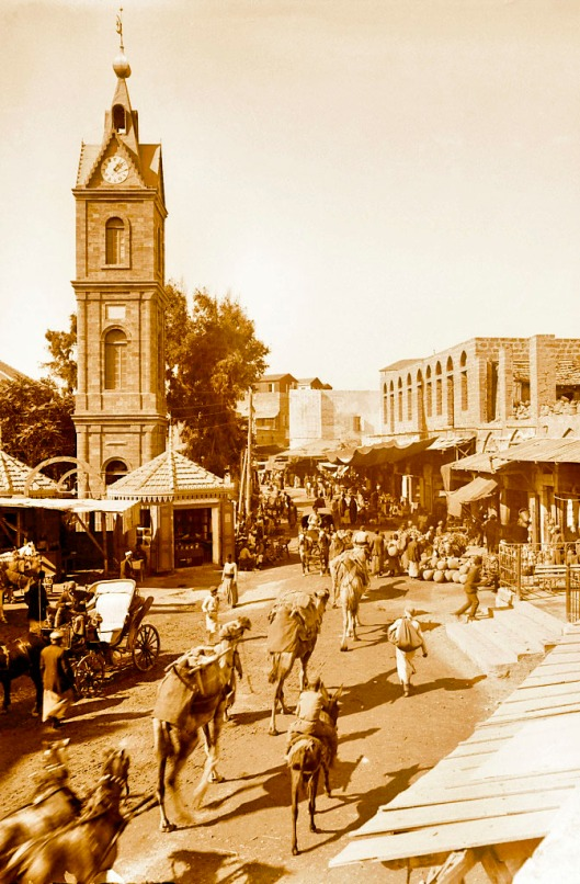 Old Jaffa, Clock Tower