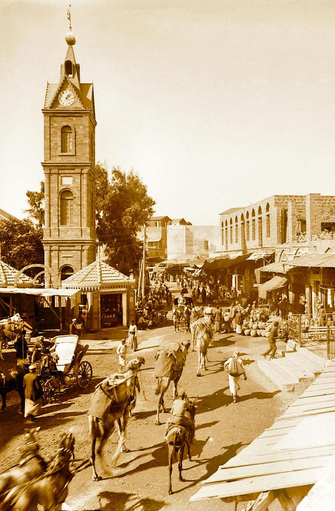 Old Jaffa, Clock Tower