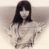 Yoshiko Sai - Taiji No Yume (1977)