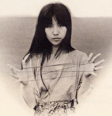 Yoshiko Sai – Taiji No Yume(1977)