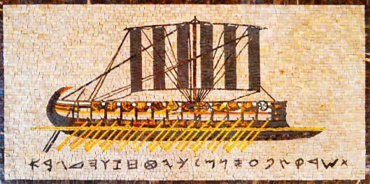 Hippoi / Galloi Mosaic