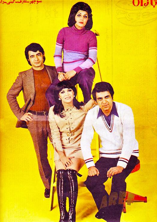 Iranian Singers (Ramesh, Aref)