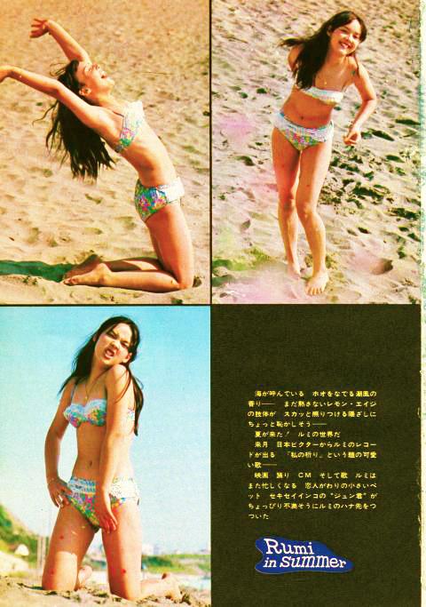 rumi koyama 3 cópia