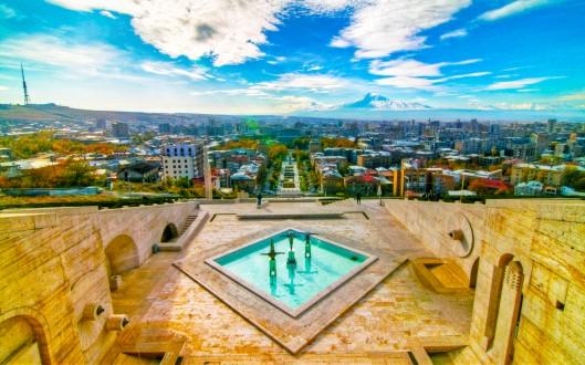 Cafesjian Museum (breathtaking) Vista