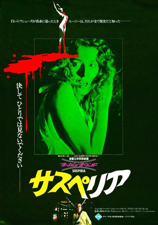 Suspiria's Japanese Poster