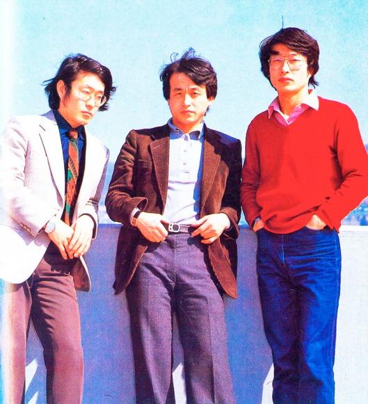 San Ul Lim, 70's