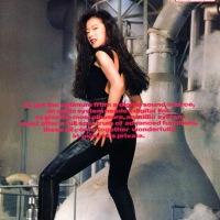 Akina Nakamori - Fushigi (1986)