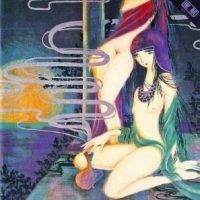 Yoshiko Sai - Mikkō (1976) [Repost]